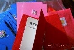 CARDS (2)b.jpg